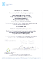 Truly Opto TS16949 certificate 2016.3.7-2018.1.12 (English version)